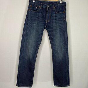 Uniqlo Men Jeans Dark Blue Sz 32/32